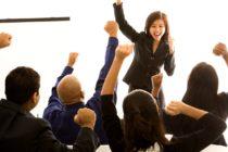 Formation – Le Management Dynamique