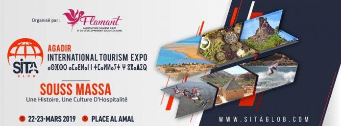 La ville d'Agadir aura son premier Salon du Tourisme