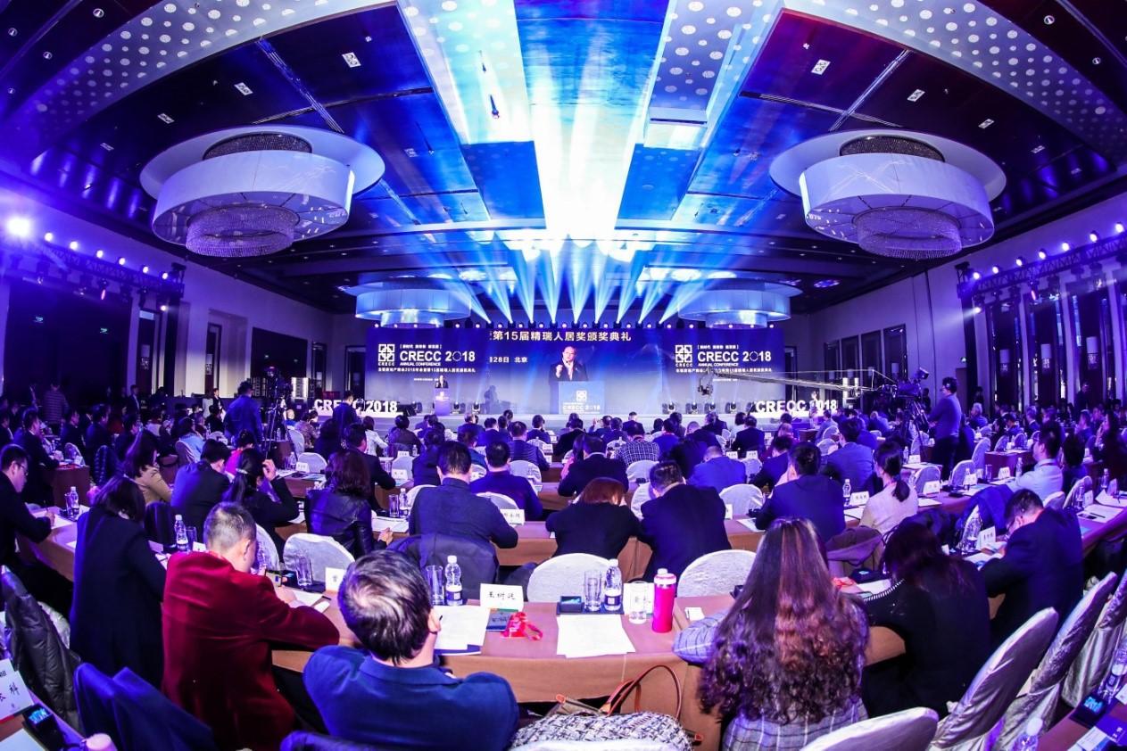 You are currently viewing Le 19e Forum mondial du tourisme culturel à Beijing
